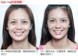 改善熊猫眼黑眼圈图片